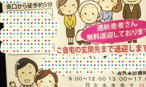 イラストACの無料素材でコスパ良の広告制作