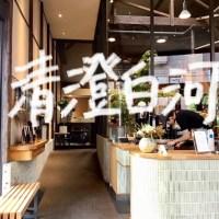 清澄白河のカフェALL PRESS ESPRESSO