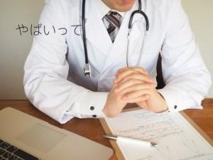 東京オリンピック熱中症に医療対応