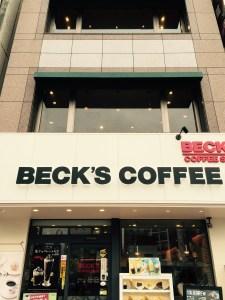 電源カフェ。総武線新小岩駅南口のベックスコーヒーショップ