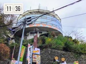 高尾山展望台ビアマウント バーベキュー