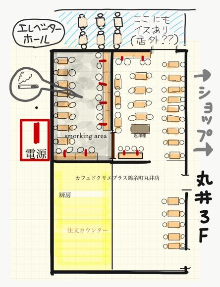 カフェドクリエプラス丸井錦糸町店の見取り図