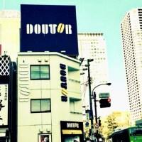 ドトールコーヒーショップ錦糸町錦糸公園前店のレビューのアイキャッチ