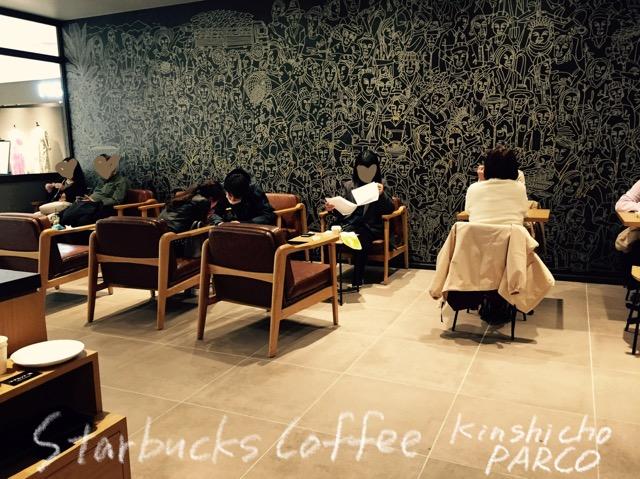 スターバックスコーヒー錦糸町パルコ店の席