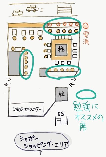 タリーズコーヒーシャポー 本八幡西口店の見取り図