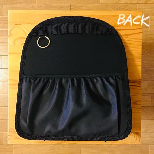 バッグインバッグの背面