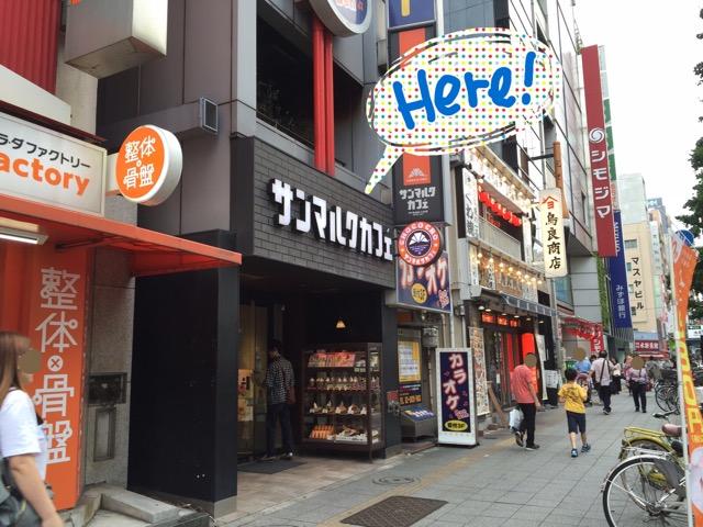 サンマルクカフェ浅草橋東口店入口