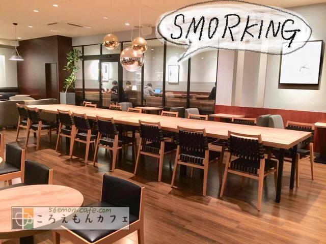 エクセルシオールカフェ亀戸店の喫煙ルーム