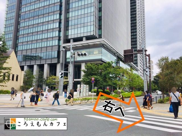 スターバックスコーヒー神楽坂下店への行き方
