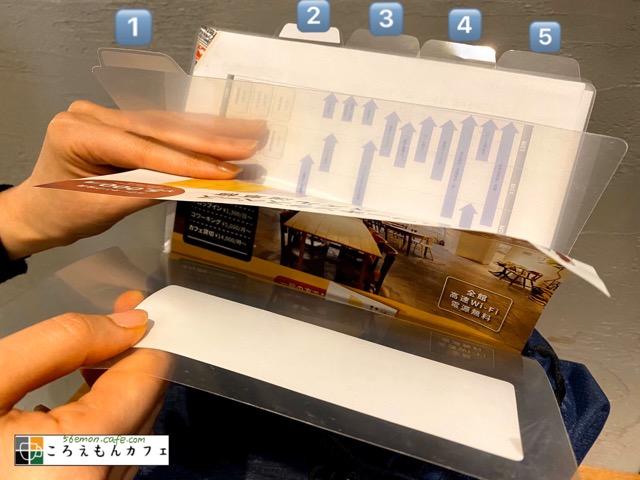 5つのインデックスタブで6ポケットに分類できるクリアフォルダー