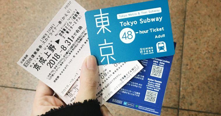 東京交通  東京成田機場到市區 ,搭乘Skyliner京成電鐵到上野、池袋
