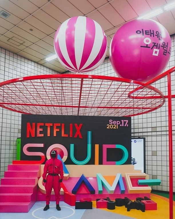 squid-game-itaewon-station-main-stage