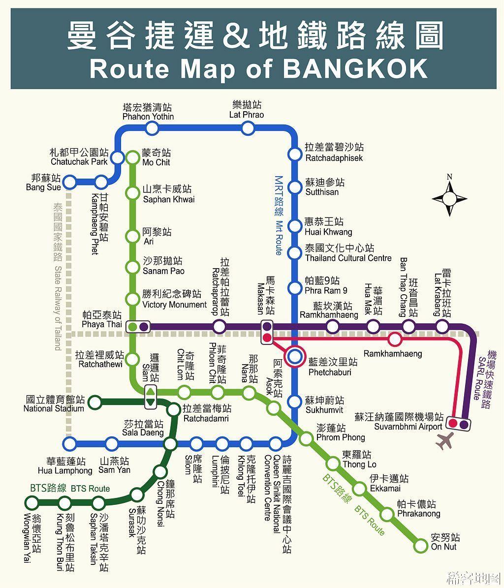 5分鐘搞懂曼谷軌道交通(內含高清曼谷BTS與MRT交通圖)
