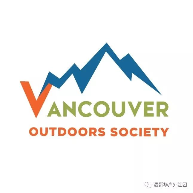 Image result for vanoutdoors society
