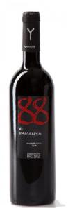 RAMANYA 88