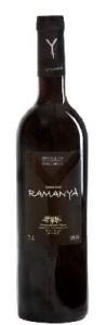 RAMANYA NEGRE