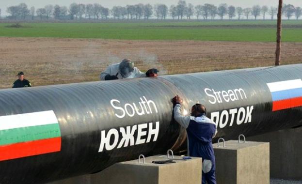"""ЕК поиска обяснения от България за """"Южен поток"""""""