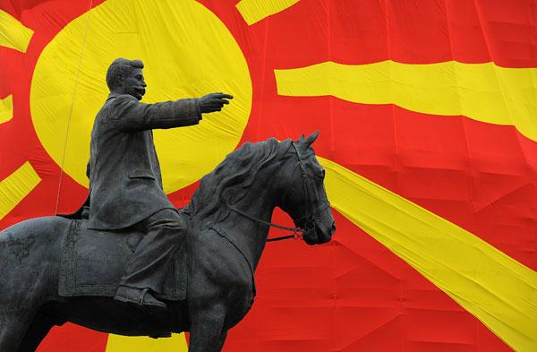 Двойна победа за ВМРО-ДПМНЕ в Македония