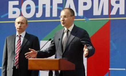 Зюддойче Цайтунг: Софийските приятели на Москва