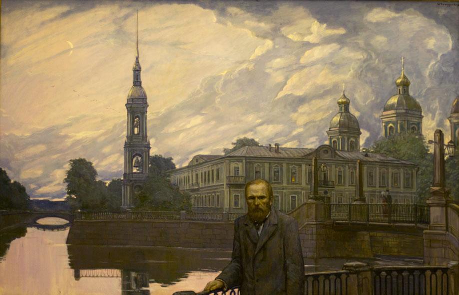 Достоевски и моралът