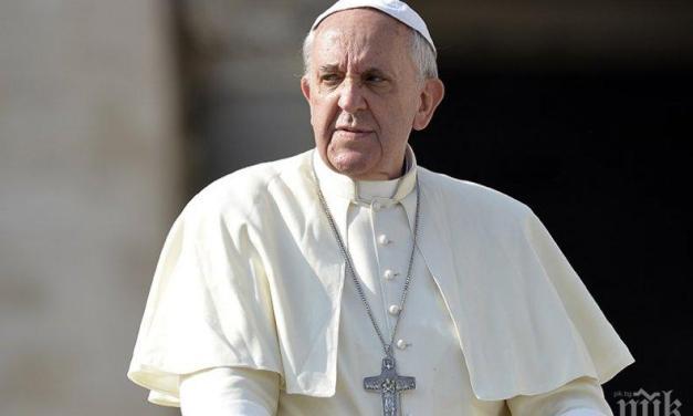 Противоречивият папа Франциск