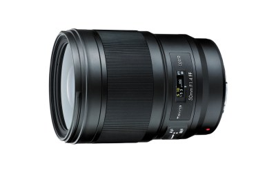 Tokina Compatibility Notice for Nikon Z-Series Mirrorless Camera Owners