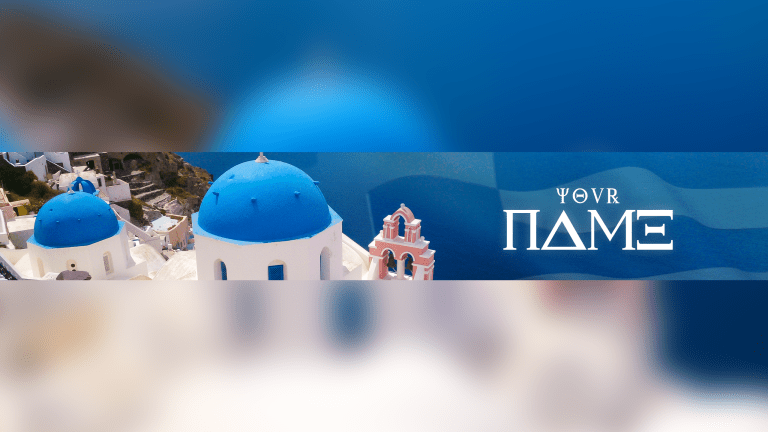 Greece YouTube Banner