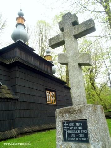Piąty Kierunek - Śladami łemkowskich cerkwi - część 1.05