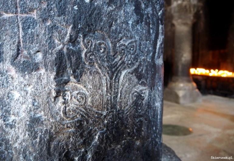 Klasztor Geghard (Geghardavank) Klasztor Włóczni - Piąty Kierunek05