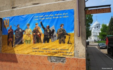 Turka nad Stryjem - Bojkowszczyzna - Piąty Kierunek06