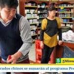 LOS SUPERMERCADOS CHINOS SE SUMARÁN AL PROGRAMA PRECIOS CUIDADOS