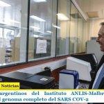 Científicos argentinos del Instituto ANLIS-Malbrán lograron secuenciar el genoma completo del SARS COV-2