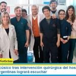 Un niño hipoacúsico tras intervención quirúrgica del hospital municipal de Malvinas Argentinas logrará escuchar