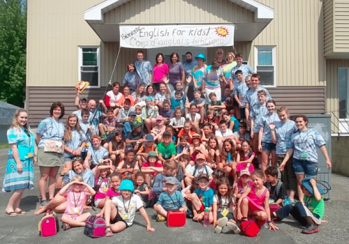 2016-07 Quebec E4K St-Georges JOUR 3 newsletter photo 4 - full camp photo