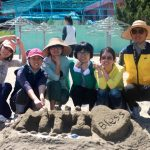 September 4 – November 17, 2017: Teach ESL in South Korea