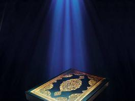 Berpikir Paralel dalam Al Quran 2