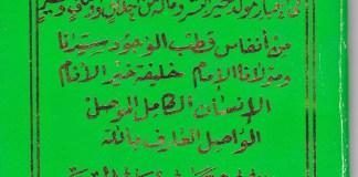 Melawan-Covid-19-dengan-Maulid-Nabi-Muhammad-Saw