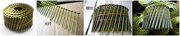 Highspeed Nail Making Machine X150 Buy Highspeed Nail
