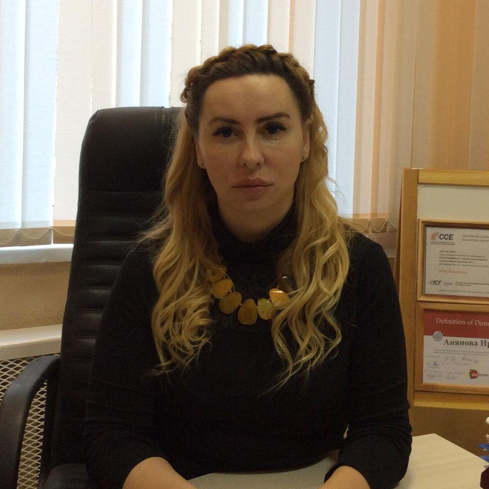 Ирина Анянова