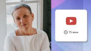 Демо-сессия Ольги Рыбиной в рамках МНК 2021