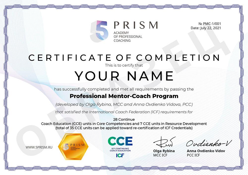 Ментор-коуч CCE ICF сертификат