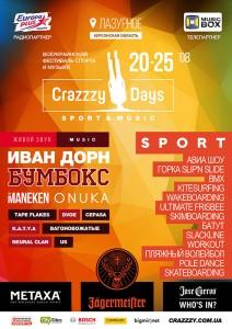 Crazzzy_Days_Afisha_press