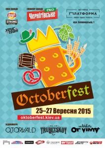 Octfest A1_New