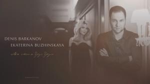 Youtube_Barkanov2