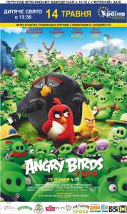 Angry Birds _poster
