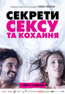 secrety_poster