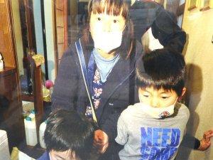 Plakat zum GAU in Fukushima an der Geschäftsstelle der Grünen, Foto: Marie Baum - 5VIER