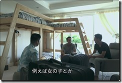 terrace house hawaii 1wa danshitalk