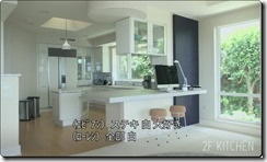 terrace house hawaii 1wa kitchen