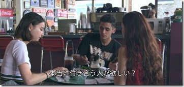terrace house hawaii 2wa 3nintalk